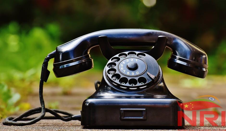 Dial code