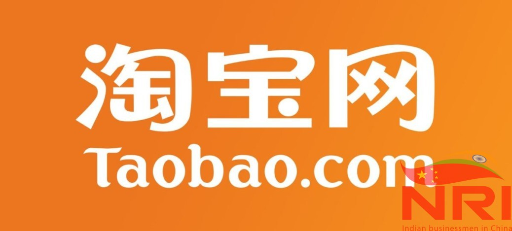 Taobao guide