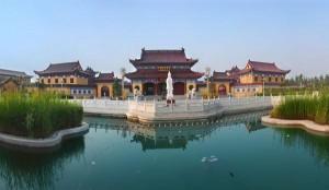 Denzhou